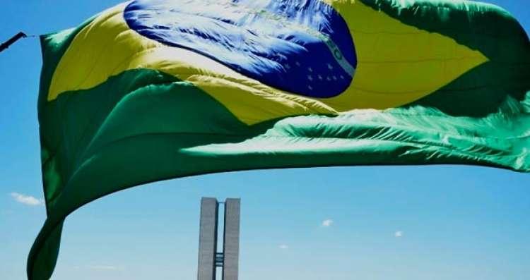 Brasil é o 71º em ranking global de competitividade